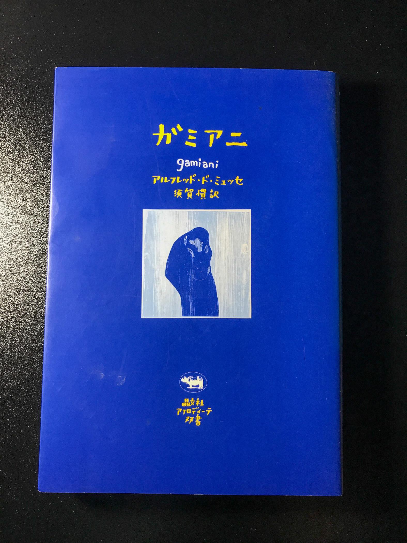 表紙イメージ①